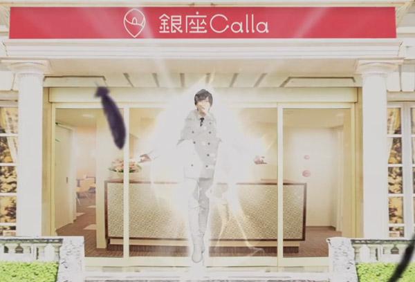 GINZA CALLA shanghai