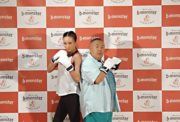 b-monster GINZA
